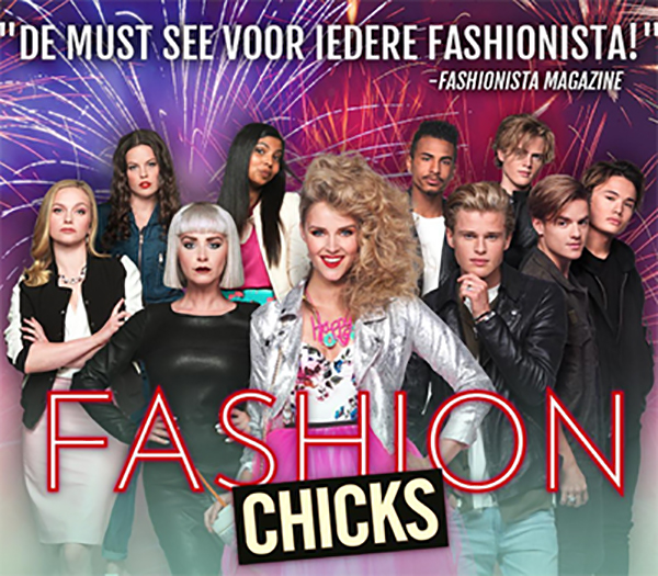 portfolio fontys ict   fashion chicks